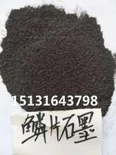 山西锂电池用石墨价格永顺导电石墨粉批发图片