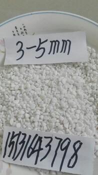 榆林白色洗米石供应白色水洗石多少钱
