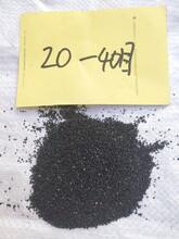邯鄲碳化硅20-40目永順黑色金剛砂價格圖片