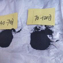 天津中国黑彩砂永顺建筑专用天然黑色沙子图片