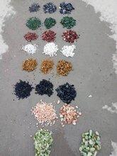 供應透水路面水磨石子廣場鋪路用洗米石圖片
