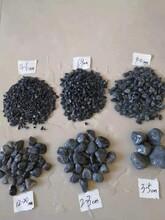 聊城黑色石米供应黑色水洗石6-9毫米胶粘石批发价格图片
