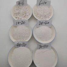 山西永顺石英砂直销滤料用石英砂价格涂料用石英粉直销图片