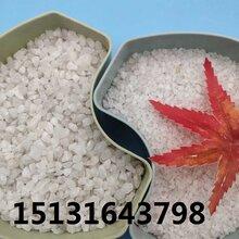 辽宁石英砂滤料永顺白色硅砂含量生产厂家图片