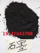 遼寧石墨粉永順鱗片石墨供應商圖片