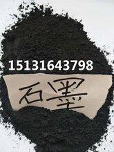 上海石墨粉永顺鳞片石墨生产厂家图片