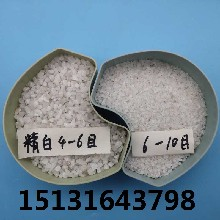 杭州喷砂石英砂永顺白色石英粉低价促销图片