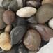 江蘇鵝卵石永順黑色鵝卵石生產地