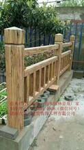 仿木圍墻欄桿,仿木水泥欄桿,仿木園林景觀造型