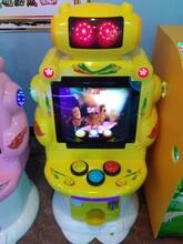 室内儿童电玩设备电玩城拍拍乐游戏机儿童音乐游戏机小魔鼓