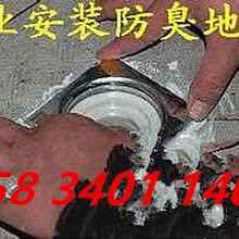 太原大南门维修水管坐便漏水安装地漏马桶换浴霸安装花洒地漏价格