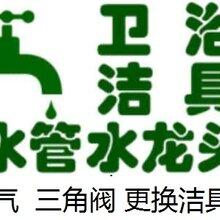 太原迎澤大街專業更換馬桶蓋馬桶坐便器維修