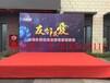 广东珠海舞台搭建灯光音响租赁找哪家公司呢