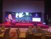 珠海庆典礼仪乐队演出舞台设备租赁
