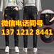 上海黃埔供應破洞牛仔褲批發陽泉新款牛仔褲批發女裝牛仔女褲尾貨批發