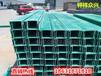 阻燃玻璃钢桥架-供应化工厂用防腐电缆桥架