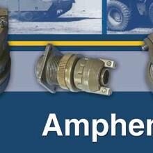 Amphenol连接器