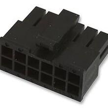 MOLEX连接器74030-1328现货