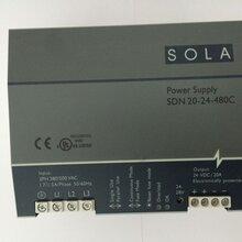 供应进口电源SOLA特价现货