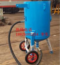 移动开放式喷砂机大型管道喷砂机手动喷砂机
