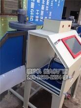 家电表面喷砂机手动喷砂机喷砂机厂家
