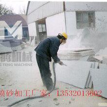 中山市喷砂加工厂家表面除锈加工图片
