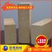 广西耐火保温材料生产厂高铝聚轻砖高铝吊顶转