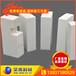 江苏耐火材料厂氧化铝空心球砖电炉用耐高温保温材料