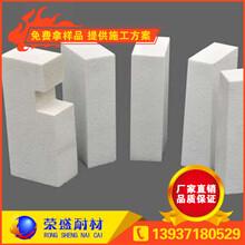 江苏耐火材料厂氧化铝空心球砖电炉用耐高温保温材料图片