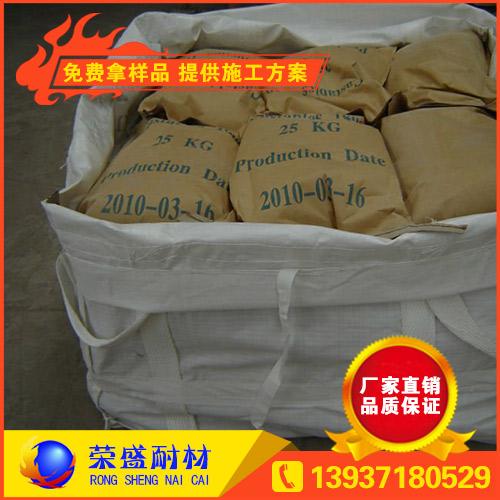 耐高温耐火水泥高温水泥供应