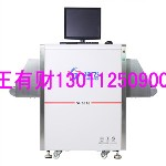 SF5030A小型安检机图片