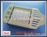 厂家供应LED太阳能28W路灯头品质保障