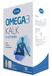 冰岛LYSI(利思利喜)产品欧米伽3+D和钙