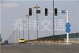 内蒙古呼和浩特市交通信号灯厂家厂家直销,行业内前三