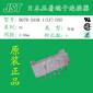 乔氏代理JST针座XA系列7针脚公形2.5针座B07B-XASK-1