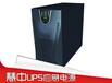 供应UPS-1KVA-90min零切换应急电源