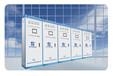 供应EPS-HZS-10KW应急电源CCCF认证慧中科技厂家直销