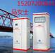 EPS-5KW三相应急电源