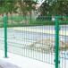 榆林1.8米高绿色养殖场圈地围栏网厂家/果园围栏网价格