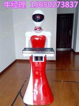 诺比机器人厂家直销智能迎宾机器人定制外壳唱歌语音聊天