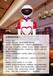 餐廳機器人服務員迎賓點餐送餐語音播報對話