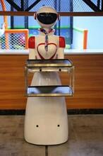 机器人服务员送餐机器人智能服务语音对话机器人厂家