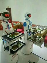 酒店餐厅传菜机器人迎宾机器人点餐智能语音对话