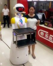 百航智能餐厅机器人送餐迎宾点餐语音聊天向导解说机器人定制