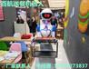 餐厅机器人新博娱乐2020官方网站员上菜送餐迎宾点餐对话功能定制
