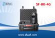 高清布控球,4G车载无线监控,消防无线监控,4G远程无线传输