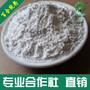 湖南龙牙百合粉图片