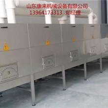 中药材干燥杀菌设备图片