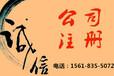 上海宝山区进出口经营权资质申请代理