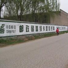 汉中墙体广告汉中农村广告汉中户外